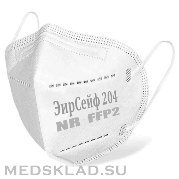 Маска респиратор медицинская KN95 ЭирСейф 204 NR FFP2