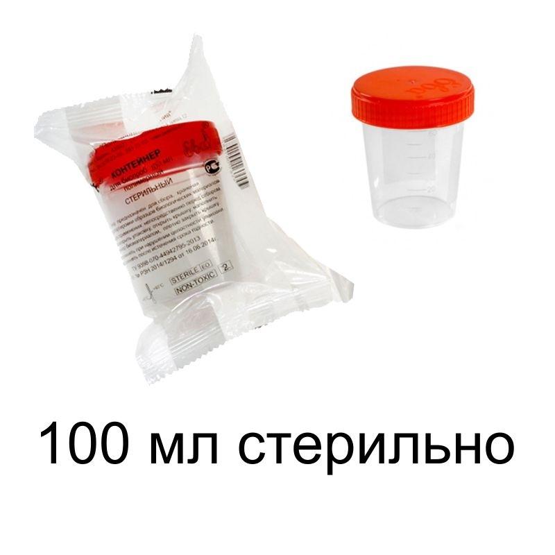 Контейнер для биопроб 100 мл полимерный со шпателем стерильный