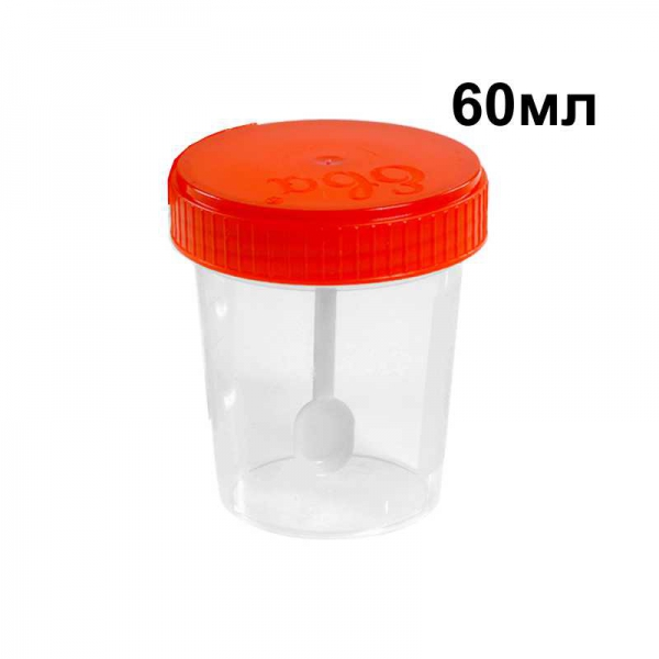 Контейнер для биопроб 60 мл полимерный со шпателем без упаковки