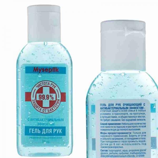 Гель для рук очищающий с антибактериальным эффектом 60 мл