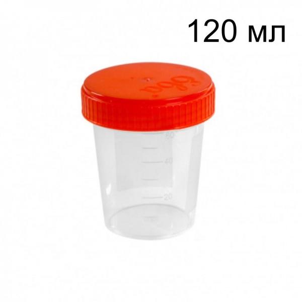 Контейнер для биопроб 120 мл полимерный без упаковки