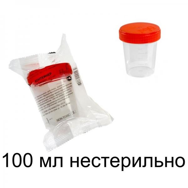 Контейнер для биопроб 100 мл полимерный со шпателем нестерильный в упаковке