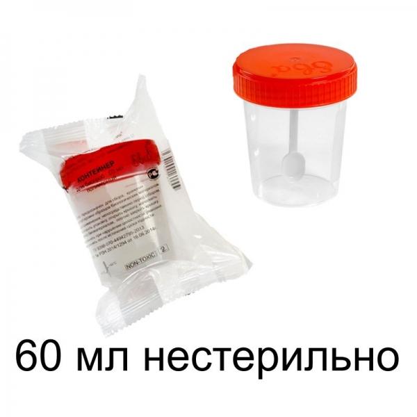 Контейнер для биопроб 60 мл полимерный со шпателем нестерильный в упаковке
