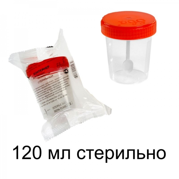 Контейнер для биопроб 120 мл полимерный со шпателем стерильный в упаковке