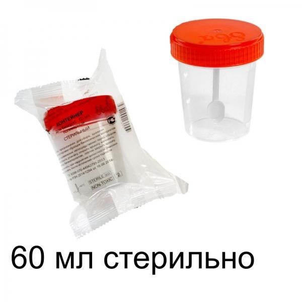 Контейнер для биопроб 60 мл полимерный со шпателем стерильный в упаковке