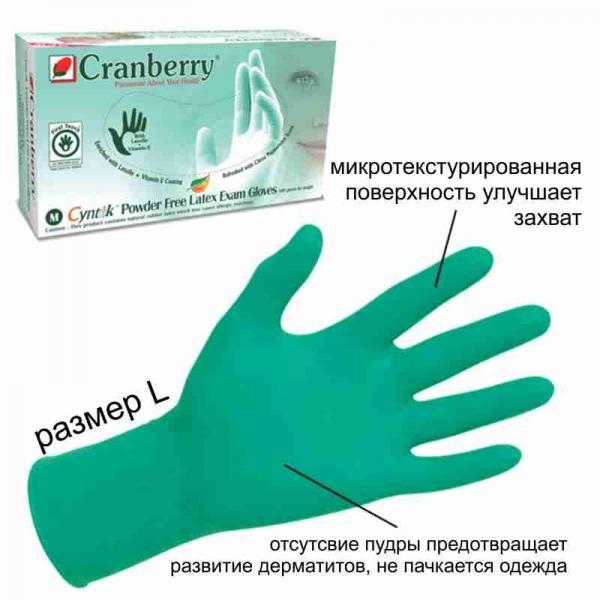 Перчатки латексные смотровые нестерильные неопудренные текстурированные Зеленые L с ароматом