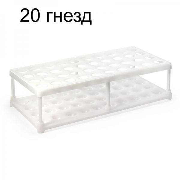 Штатив п/э ШЛПП- 02  20 гнезд